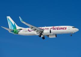 Caribbean Airlines plane